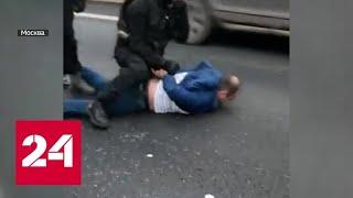 Операция на МКАД: банду воров задержали при помощи спецназа - Россия 24