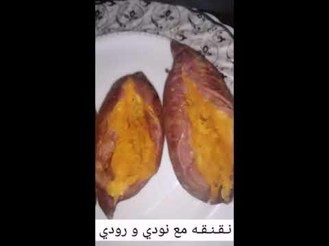 الميكرويف مش بس للتسخين😎 ... اشوي احلى بطاطا في دقايق 😍