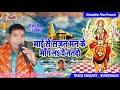 Laljeet Yadav (Kishan) | माई से सजन मन के मांग लs ए ननदो   | Maai Se Sajan Man Ke Mang La E Nanado