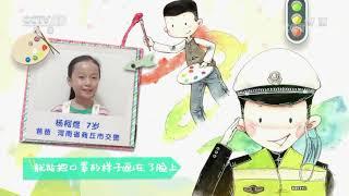 原创绘本故事《我的爸爸妈妈》致敬平凡而伟大的父母|CCTV少儿