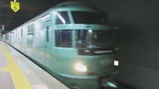 JR九州【ゆふいんの森6号】キハ72系気動車、博多駅到着,Japan Railway, Yufuin no Mori Express