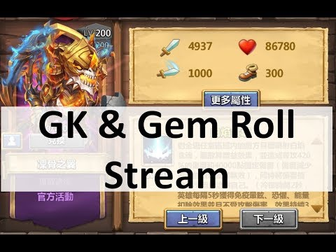 CC Stream 95k Gem Roll + GK by Hunted Castle Clash | Schloss Konflikt