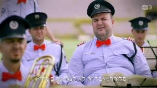 הקונטרה - תזמורת המשטרה - אנחנו במפה