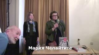 Презентация книги А.Ю. Греймаса «О богах и людях: исследования по литовской мифологии»
