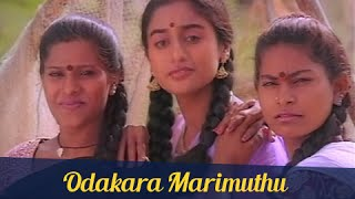 Odakara Marimuthu - Arvind Swamy, Anu Haasan - SPB Hits - Indira - Super Hit Tamil Song