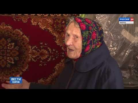 Вести. Киров (Россия-24) 16.10.2019(ГТРК Вятка)