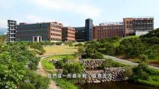 2014馬偕醫學院招生宣傳影片