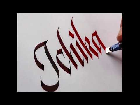 Is your name here? 10 followers names in Calligraphy #asmr | Seb Lester Calligraphy