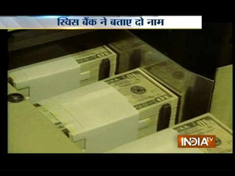 Black Money: Swiss Bank Revealed Accounts Details - India TV