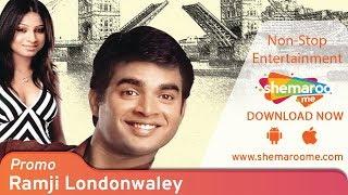 Ramji Londonwaley | Promo | R. Madhavan | Samita Bangargi | Watch Full Movie On Shemaroome App