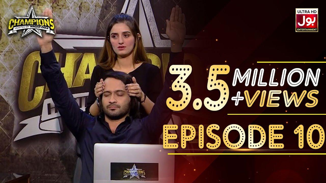 Download Champions With Waqar Zaka Episode 10 | Champions Audition | Waqar Zaka Show