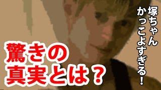 【A.B.C-Z】『SASUKE』に挑んだ塚田僚一驚きの事実とは? チャンネル登...