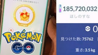 The BEST Pokémon GO Players in the WORLD!