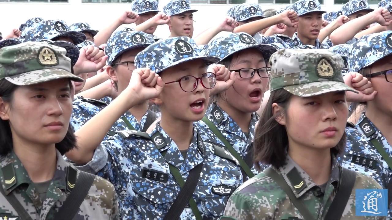 【暑假最佳活動】第十四屆香港青少年軍事夏令營開幕 - YouTube