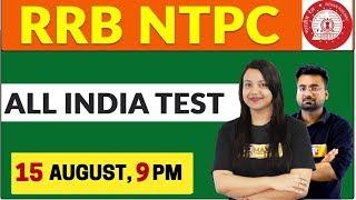 RRB NTPC    ALL INDIA TEST    By Amrita Mam & Abhinandan Sir    Live @9PM