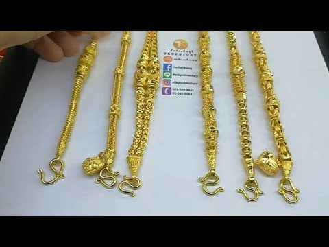 Taiwan Gold Jewellery Market Latest Jewellery Design