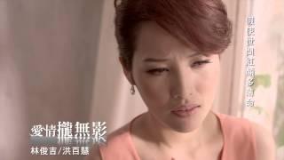 2012年林俊吉