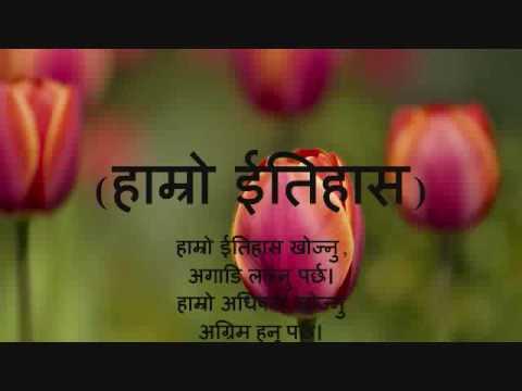 Images of Nepali Love Poem - #rock-cafe