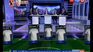 كاس مصر 2016 _ طارق السيد يكشف عن التشكيل الأنسب للزمالك أمام الأهلي
