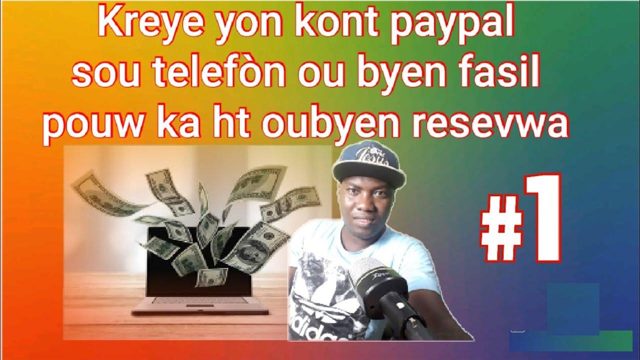 Pay Pal Telefon