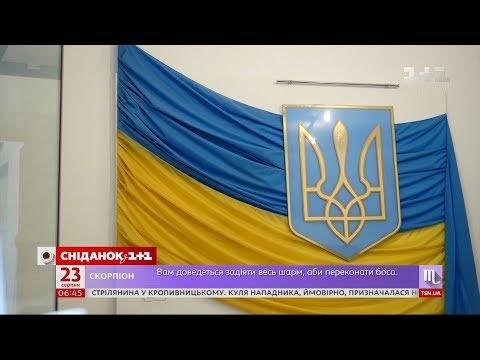 Сніданок з 1+1: 23 серпня - День державного прапора України: цікаві факти про синьо-жовтий стяг