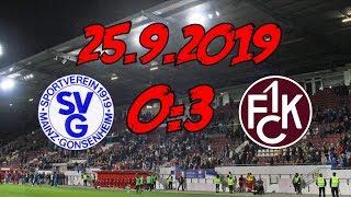 SV Gonsenheim 0:3 1. FC Kaiserslautern - 25.9.2019 - Einzug ins Viertelfinale!