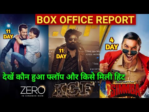 Kgf Vs Zero Box Office Collection Day 11 Simmba 4th Box Office