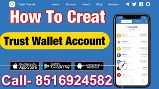 How To Creat Trust Wallet Account In Hindi || How To Creat Trust Wallet Account In Android ||