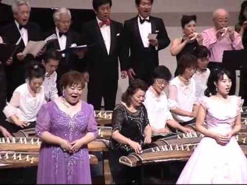 ユニ音楽国際交流協会-今日の日はさようなら-石井真由美・苑・櫻・他