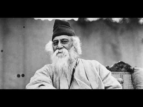 Rabindranath tagore death annivercery.বিশ্ব কবি রবীন্দ্রনাথ ঠাকুর এর ৭৫ তম মৃত্যুবার্ষিকী.07-08-2016