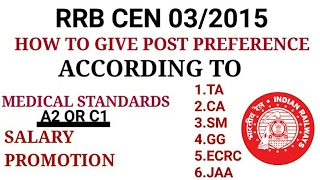 RRB NTPC || HOW TO GIVE POST PREFERENCE || MEDICAL STANDARD || CEN 03/2015 2017 Video