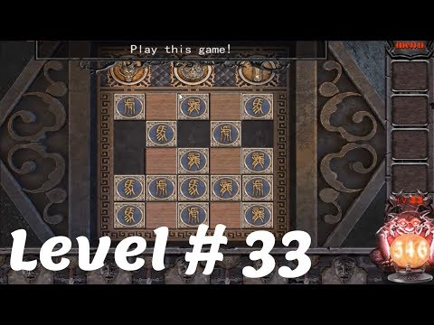 Room Escape 50 Rooms 8 Level # 33 Android/iOS Gameplay/Walkthrough | Escape Games |