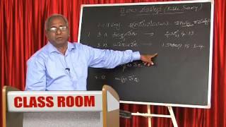 19 Epi Rev K Sundhar Rao
