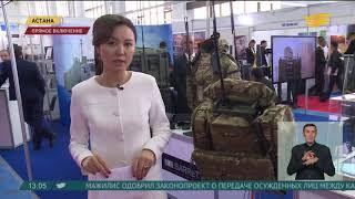В Астане стартовала выставка Kazakhstan Security Systems 2017