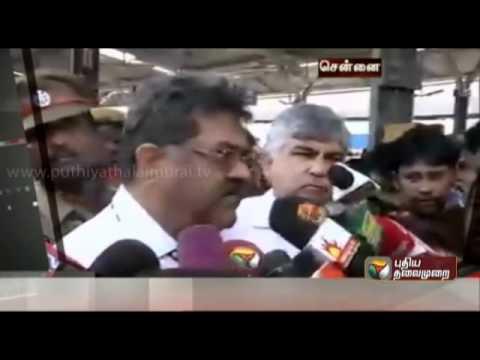 bomb blast in chennai central railway station : Update02