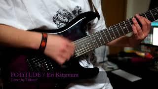 久々にキタエリ曲を弾きました。 かっこいいですねこの曲 @tori_tukune29.