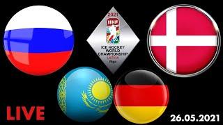 ЧМ 2021 по хоккею Россия Дания Казахстан Германия Смотрим матчи 26 05 2021