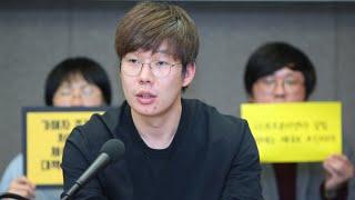 젊은 빙상인연대, 21일 성폭력 피해 추가 폭로 예고 / 연합뉴스TV (YonhapnewsTV)