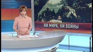 «Неделя» с Марианной Максимовской, полная версия за 28.06.2014