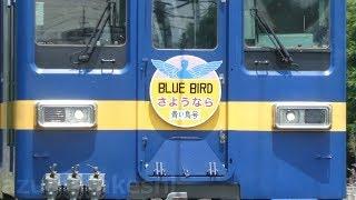 【東武8000系 8198F「さようならBLUE BIRD青い鳥号」HM掲出 6月末で運行終了】「さようならBLUE BIRD青い鳥号」HM掲出で、昨日より運行開始。