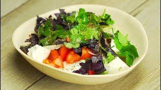 Сыр и салат по-сицилийски. Рецепт от Всегда Вкусно!