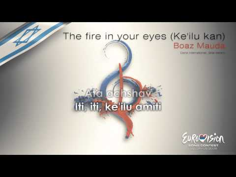 """Boaz Mauda - """"The Fire In Your Eyes"""" (Israel) - [Karaoke version]"""
