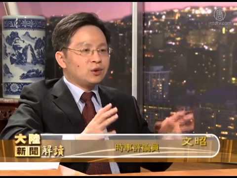 大陆新闻解读:芮成钢被抓 同行同庆(央视主播_CCTV)
