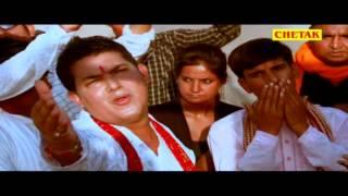 Ram - Ram Bol Baba Mil Jasi | Babo Bhagata Ro Ladlo | Raju Panjabi | Rajasthani | Bhajan