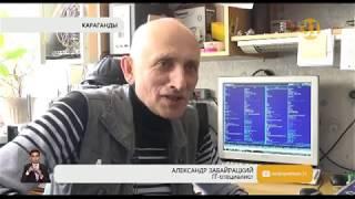 В Алматы торговец мобильными телефонами перебивал  ME  коды на устройствах