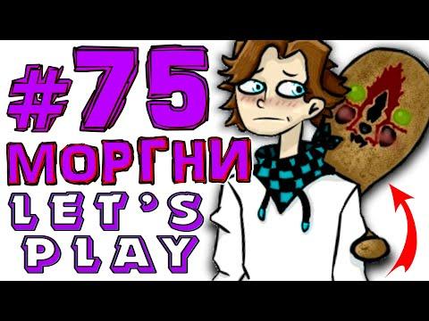 Видео: Lp. #Магический Майнкрафт #75 СКУЛЬПТУРА SCP 173