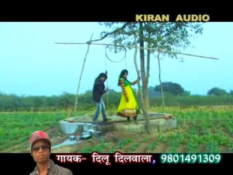 Nagpuri Songs - Katas Dina | Nagpuri Video Album : ZAKHMI SELEM