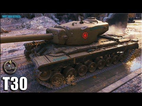 Красиво взял медаль Колобанова ✅ World of Tanks T30 лучший бой