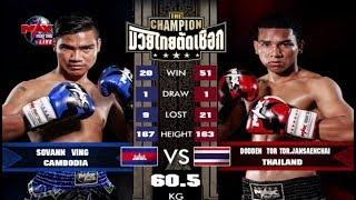 សូមសរសើរកីឡាករទាំងពីរ Sovann Ving Vs Dodden Tor Tor.Jansaenchai(Thai), Max Muay Thai, 31 March 2018