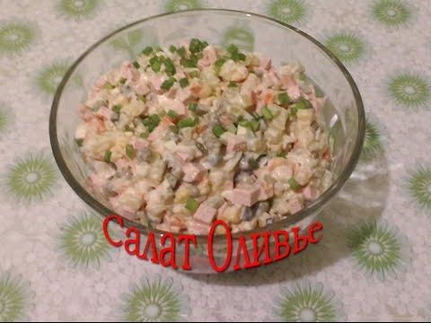 Состав зимний салат